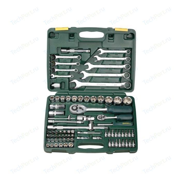 Набор инструментов Kraftool 82шт Super Lock Expert Qualitat (27887-H82_z02)