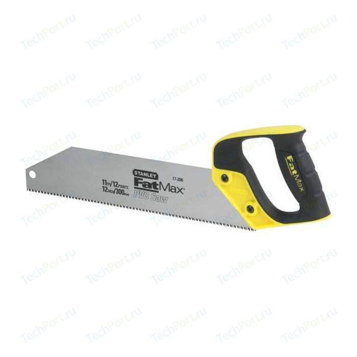 Ножовка Stanley 300мм FatMax 11 TPI для ПВХ (2-17-206)