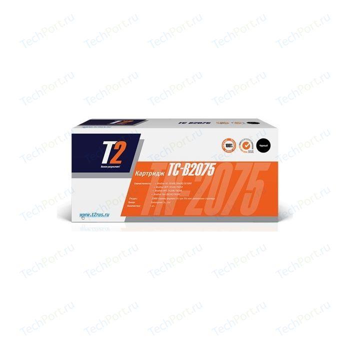 Картридж T2 TC-B2075 (TN-2075)