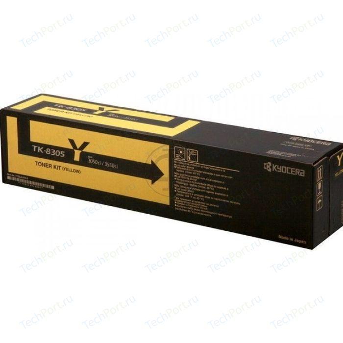Kартридж Kyocera TK-8305Y 15 000 стр. yellow для TASKalfa 3050ci/3550ci тонер картридж kyocera tk 5205k 18 000 стр black для taskalfa 356ci