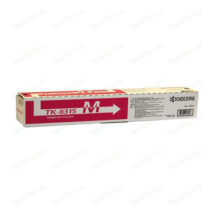 Kартридж Kyocera TK-8315M 6 000 стр. magenta для TASKalfa 2550ci