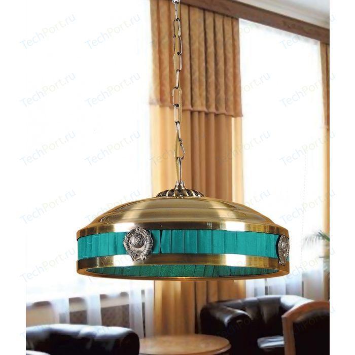 Потолочный светильник Favourite 1274-3P1