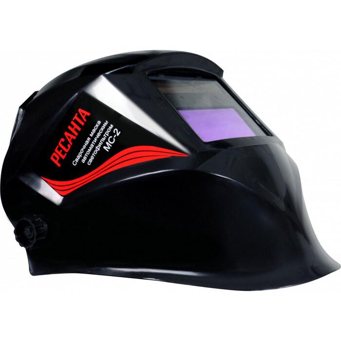 Сварочная маска Ресанта МС-2 Хамелеон