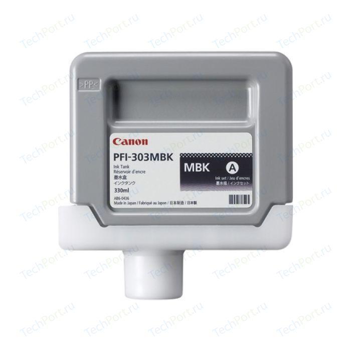 Картридж Canon PFI-303MBK (2957B001)