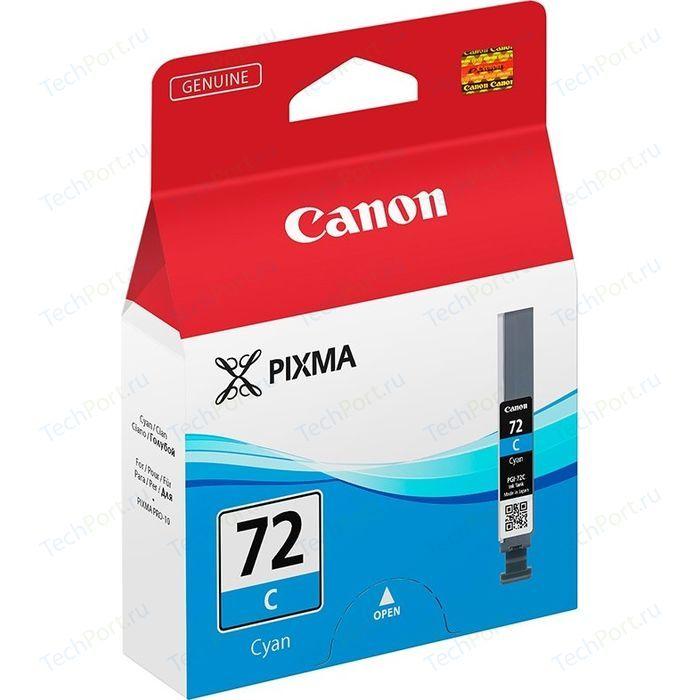 Картридж Canon PGI-72 C (6404B001)