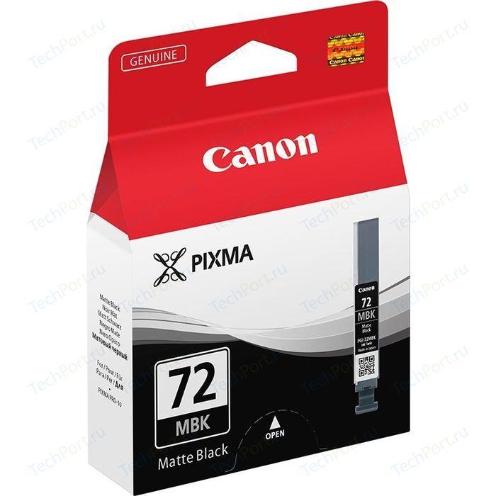 Картридж Canon PGI-72 MBK (6402B001)