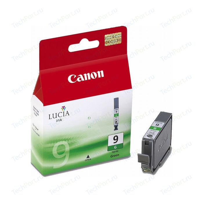Картридж Canon PGI-9G (1041B001)