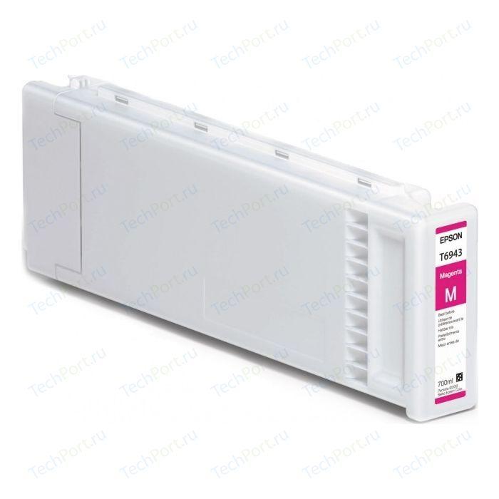 Картридж Epson C13T694300