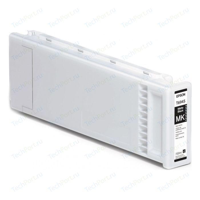Картридж Epson C13T694500
