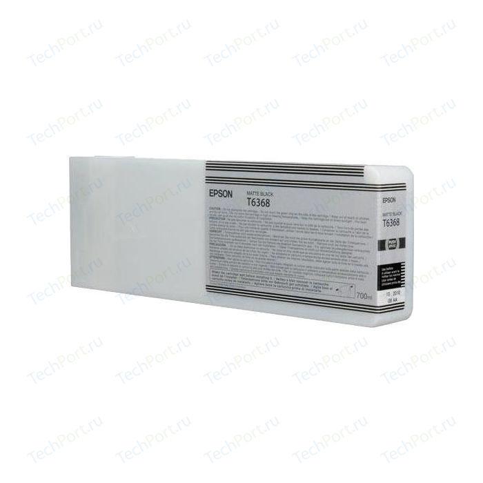 Картридж Epson Stylus Pro 7900/ 9900 (C13T636800)