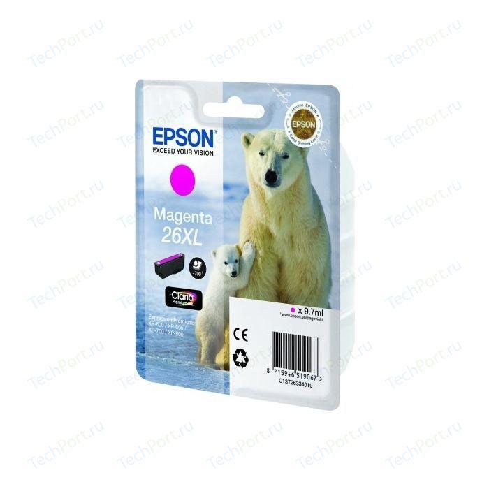 Картридж Epson C13T26334012