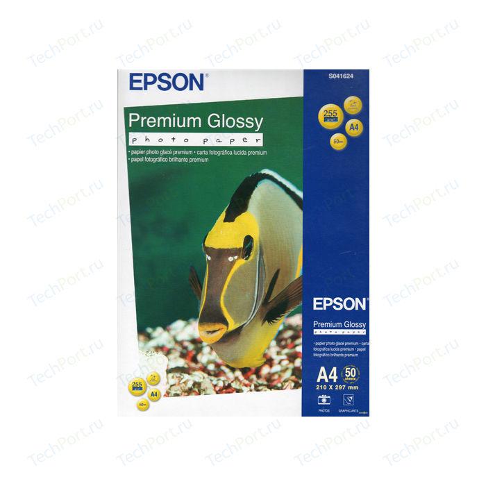 Фотобумага Epson Premium Glossy A4 50 листов (C13S041624)