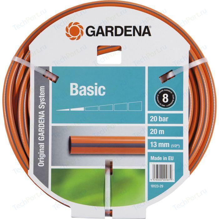 Шланг Gardena 1/2 (13мм) 20м Basic (18123-29.000.00)