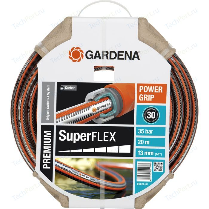 Шланг Gardena 1/2 (13мм) 20м SuperFlex (18093-20.000.00)