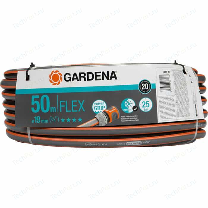 Шланг Gardena 3/4 (19мм) 50м Flex (18055-20.000.00)