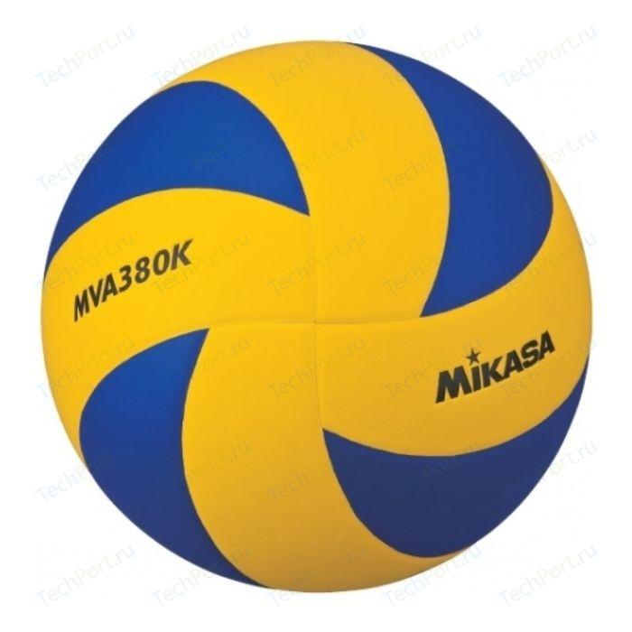 Мяч волейбольный Mikasa MVA380K размер 5 сине-желтый