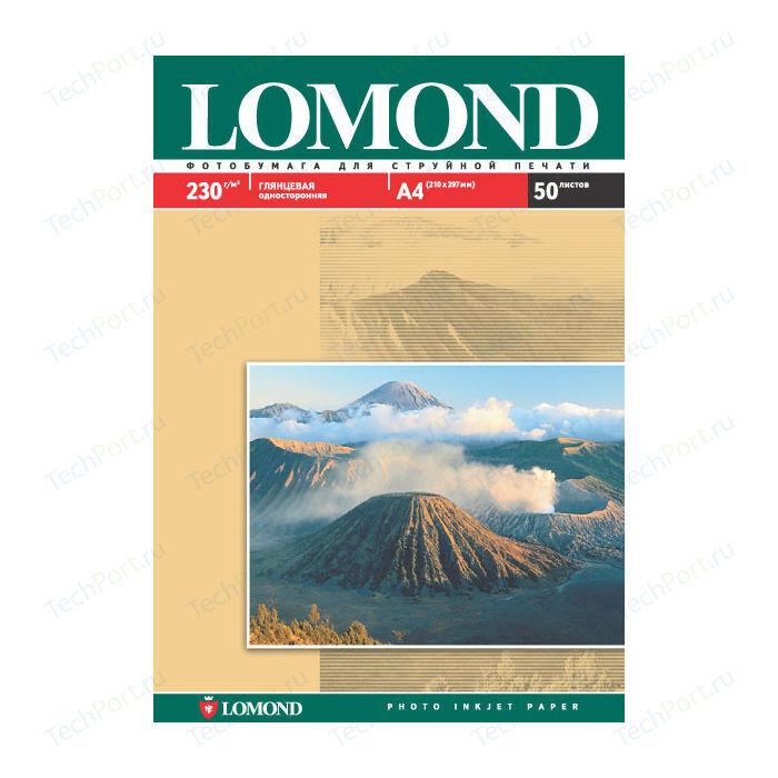 Фотобумага Lomond A4/ 230г/м2/ 50 листов глянцевая (0102022)