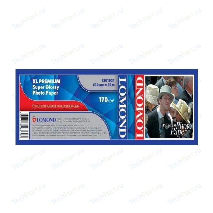 Бумага Lomond 1201021