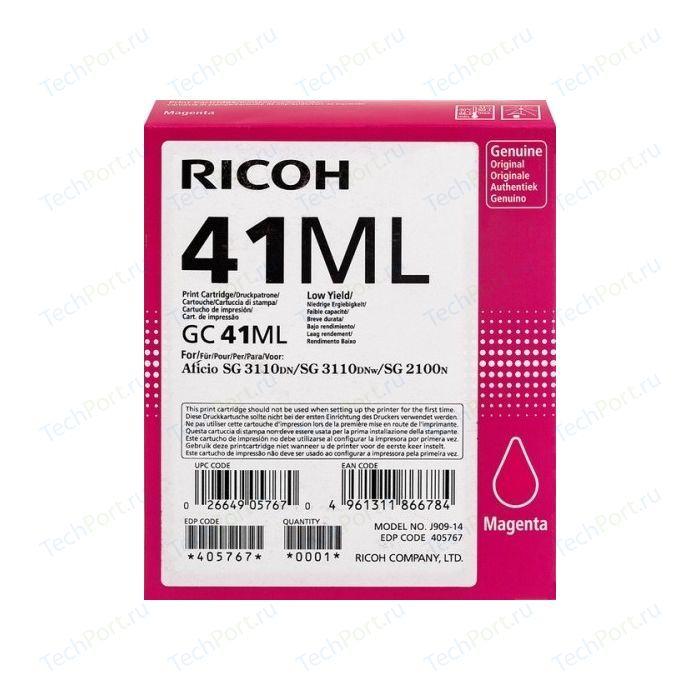 Картридж Ricoh GC 41МL (405767)