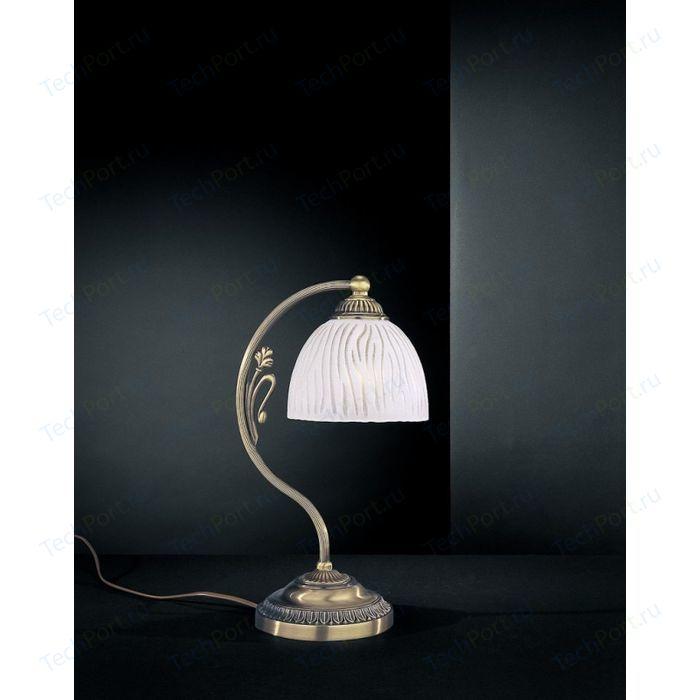 Настольная лампа Reccagni Angelo P 5600