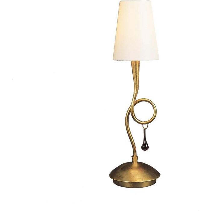 Настольная лампа Mantra 3545