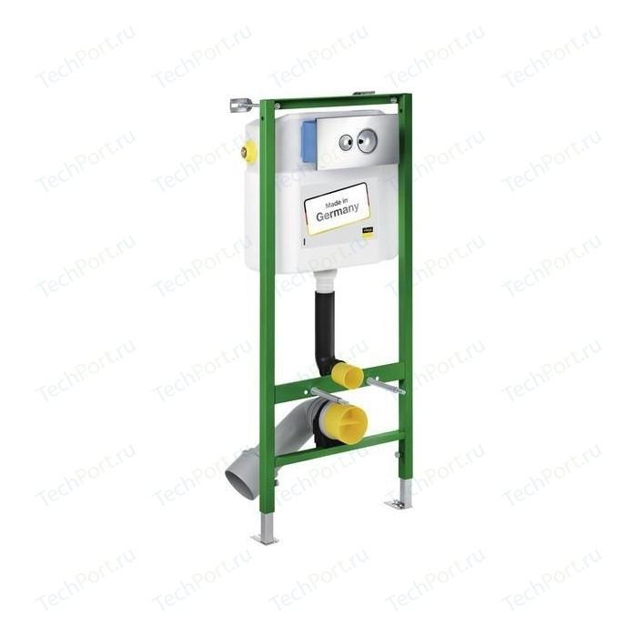 Инсталляция для унитаза Viega Eco Standard Set 3 в 1 606688 с кнопкой 596323 уголками (713386)