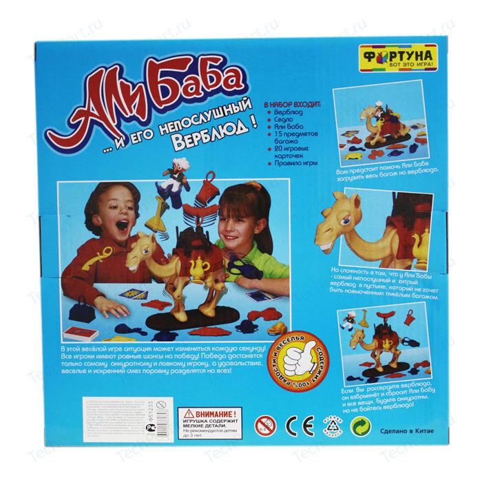 Фортуна Настольная семейная игра Али Баба и непослушный верблюд