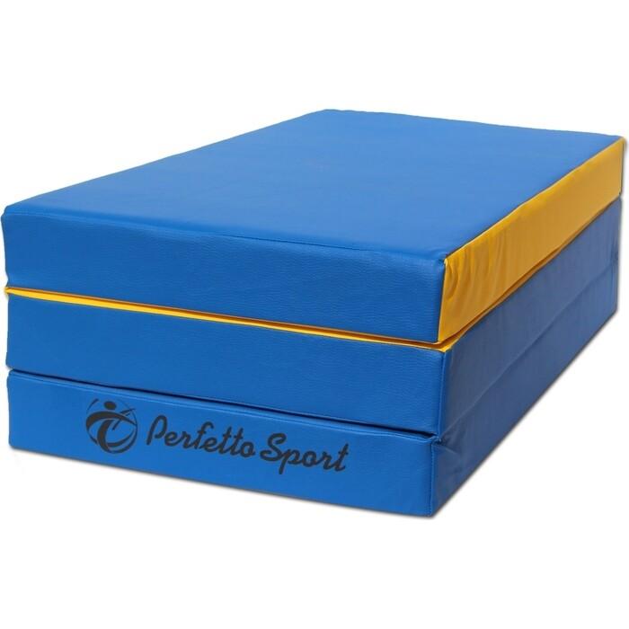 Мат PERFETTO SPORT № 4 (100х150х10см) сине-жёлтый/желтый складной