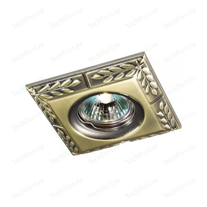 Потолочный светильник Novotech 369661