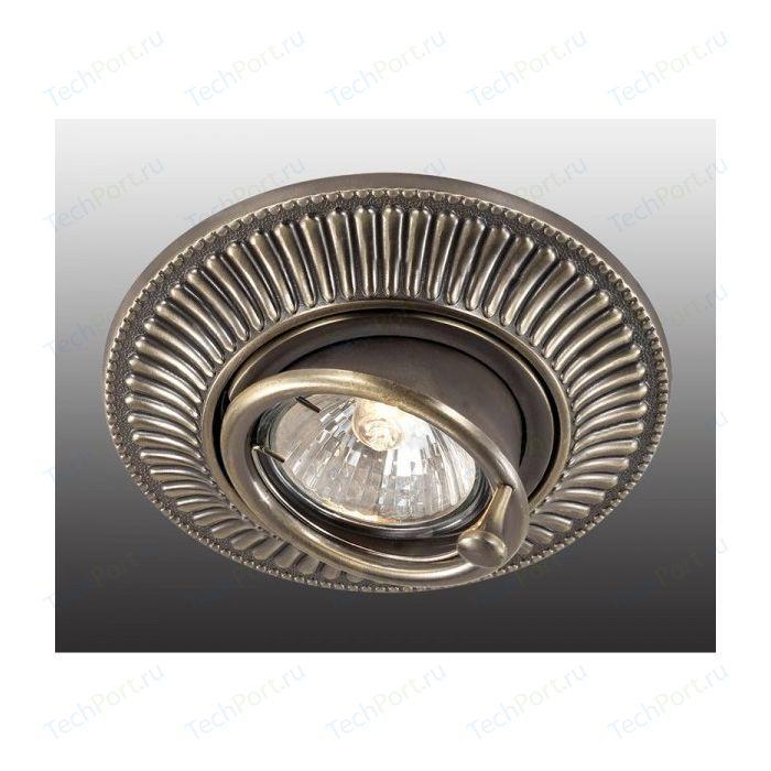 Точечный поворотный светильник Novotech 369858