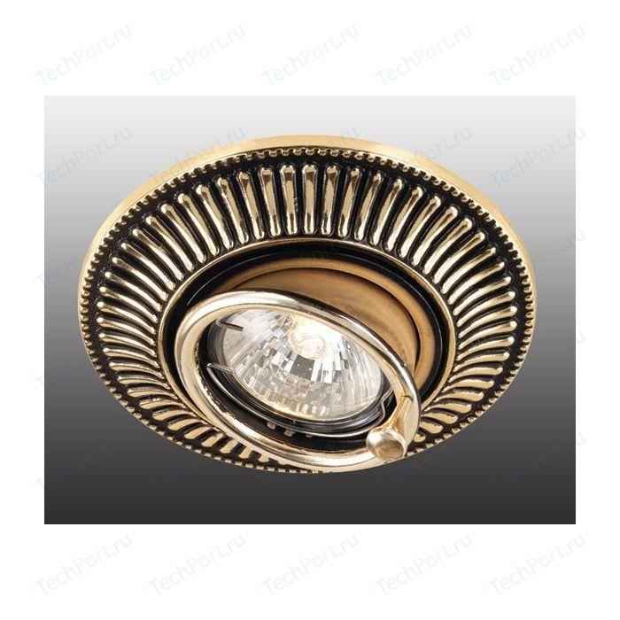 Точечный поворотный светильник Novotech 369860
