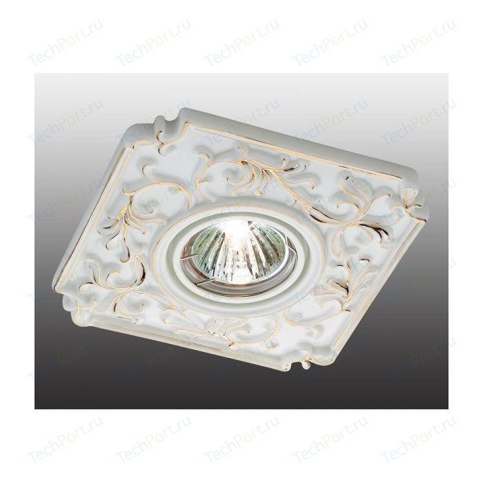 Потолочный светильник Novotech 369866 потолочный светильник novotech 369881