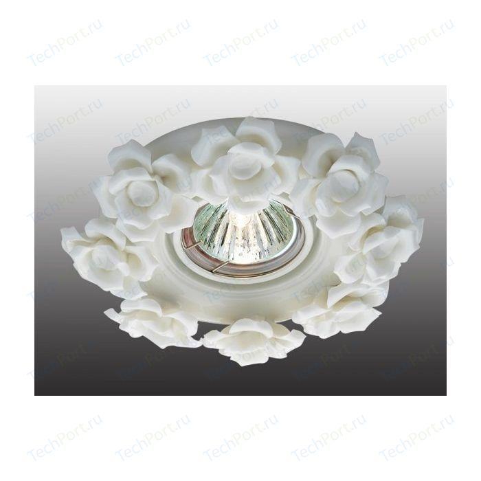 Потолочный светильник Novotech 369870