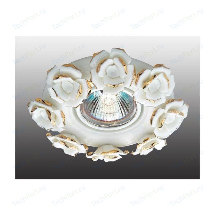 Потолочный светильник Novotech 369871