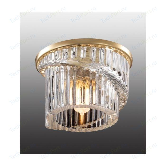 Потолочный светильник Novotech 369901