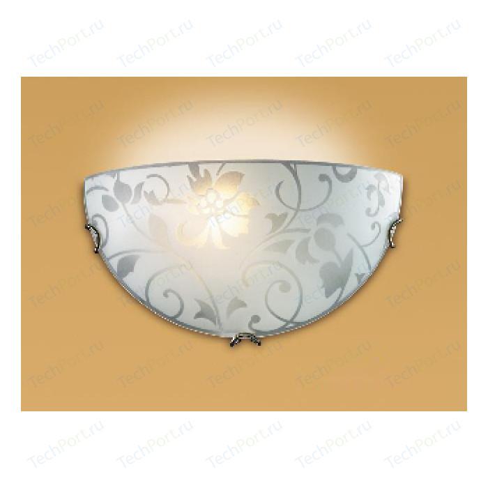 Настенный светильник Sonex 008