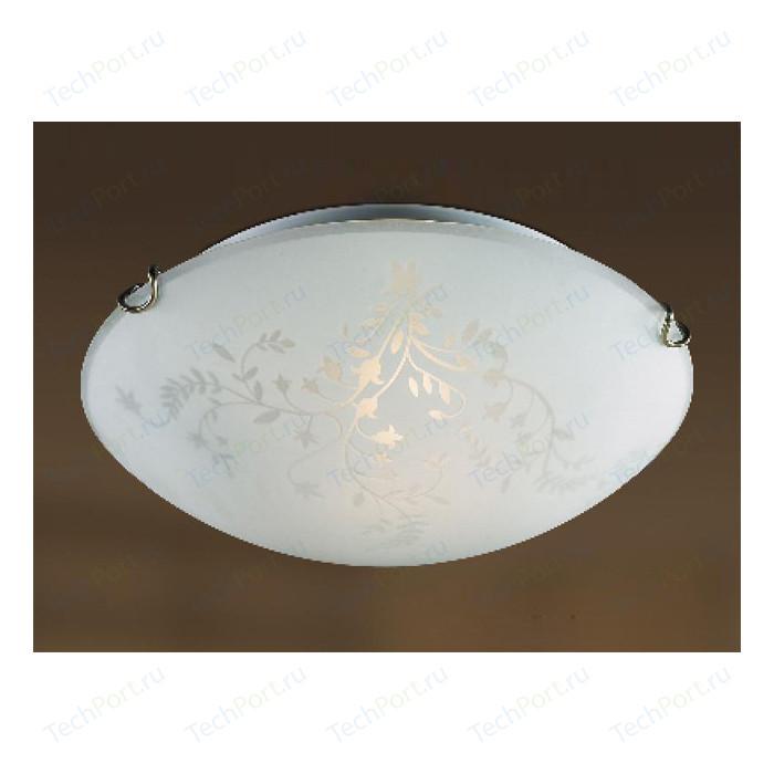 Потолочный светильник Sonex 218