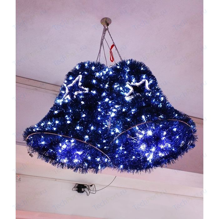 Светодиодная фигура Light Колокола 1 м.х0,5 м.x0,7 м, 24V белый, синий