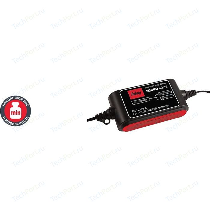 Зарядное устройство Fubag Micro 40/12 (68824)
