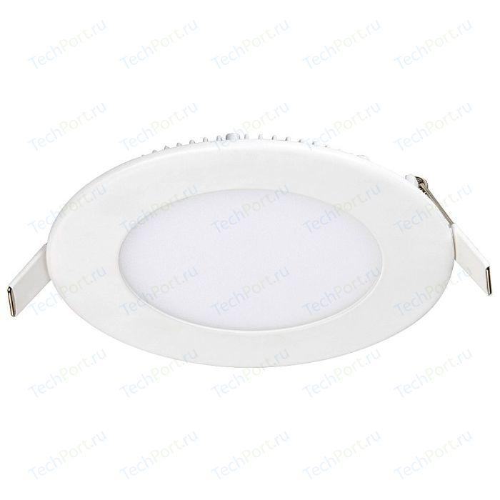 Фото - Встраиваемый светильник Favourite 1341-6C потолочный светильник favourite 1349 6c