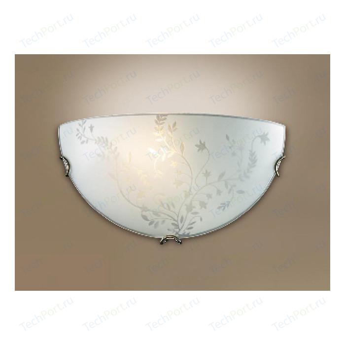 Настенный светильник Sonex 18