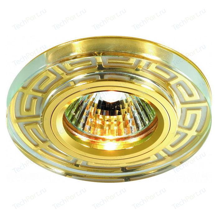 Потолочный светильник Novotech 369583