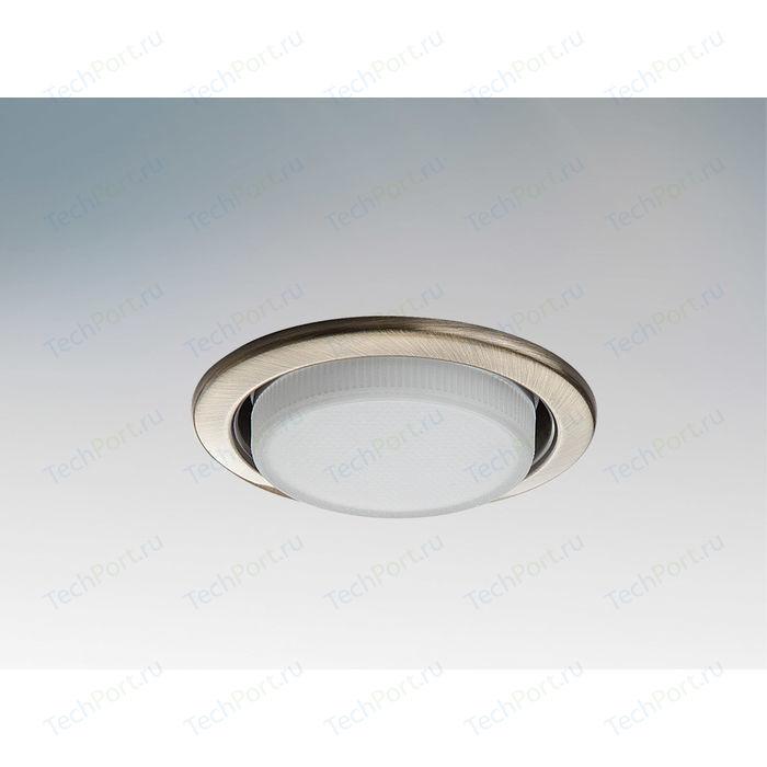 Точечный светильник Lightstar 212111