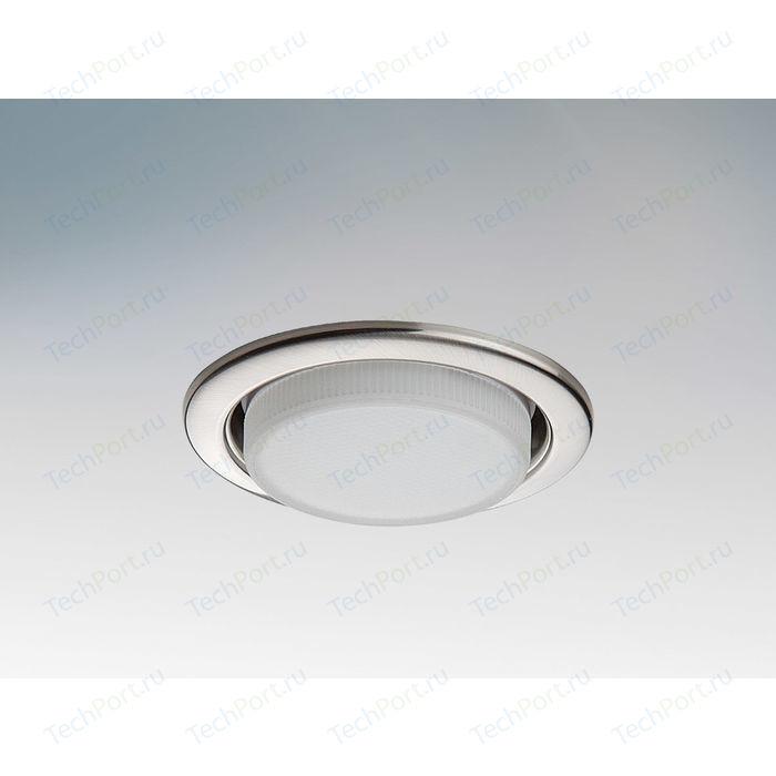Точечный светильник Lightstar 212115
