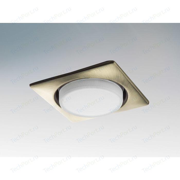 Точечный светильник Lightstar 212121