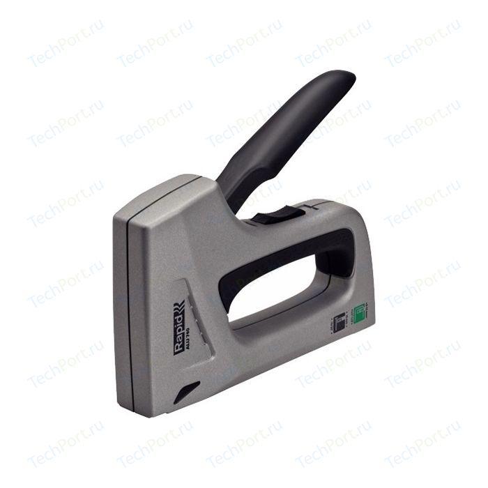 Степлер ручной Rapid MS4.1 RUS (5000065) степлер ручной rapid r23 fineline rus 5000058