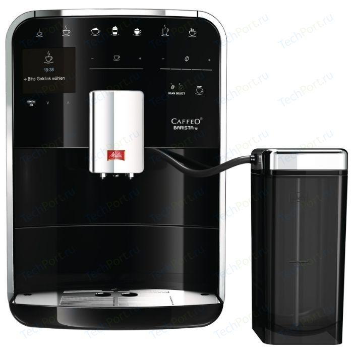 Кофемашина Melitta Caffeo Barista TS F 750-102