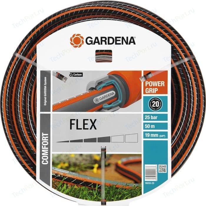 Шланг Gardena 3/4 (19мм) 50м Flex (18055-22.000.00)