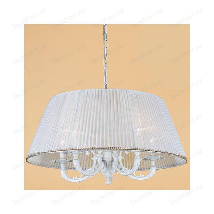 Потолочный светильник Citilux CL412252 подвесная люстра citilux канон cl412252