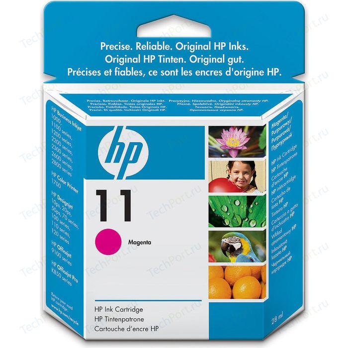 Картридж HP C4837A